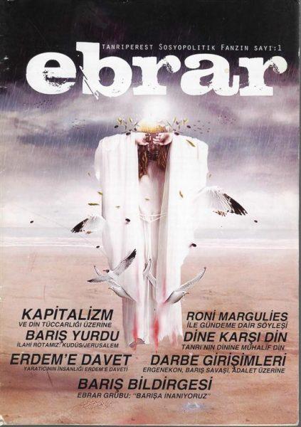 EBRAR