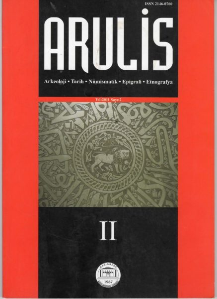 ARULİS