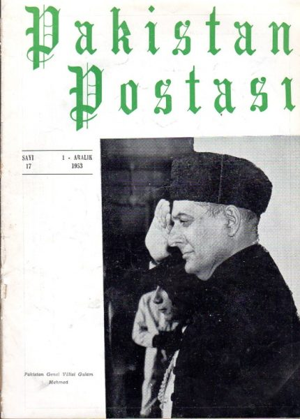 PAKİSTAN POSTASI